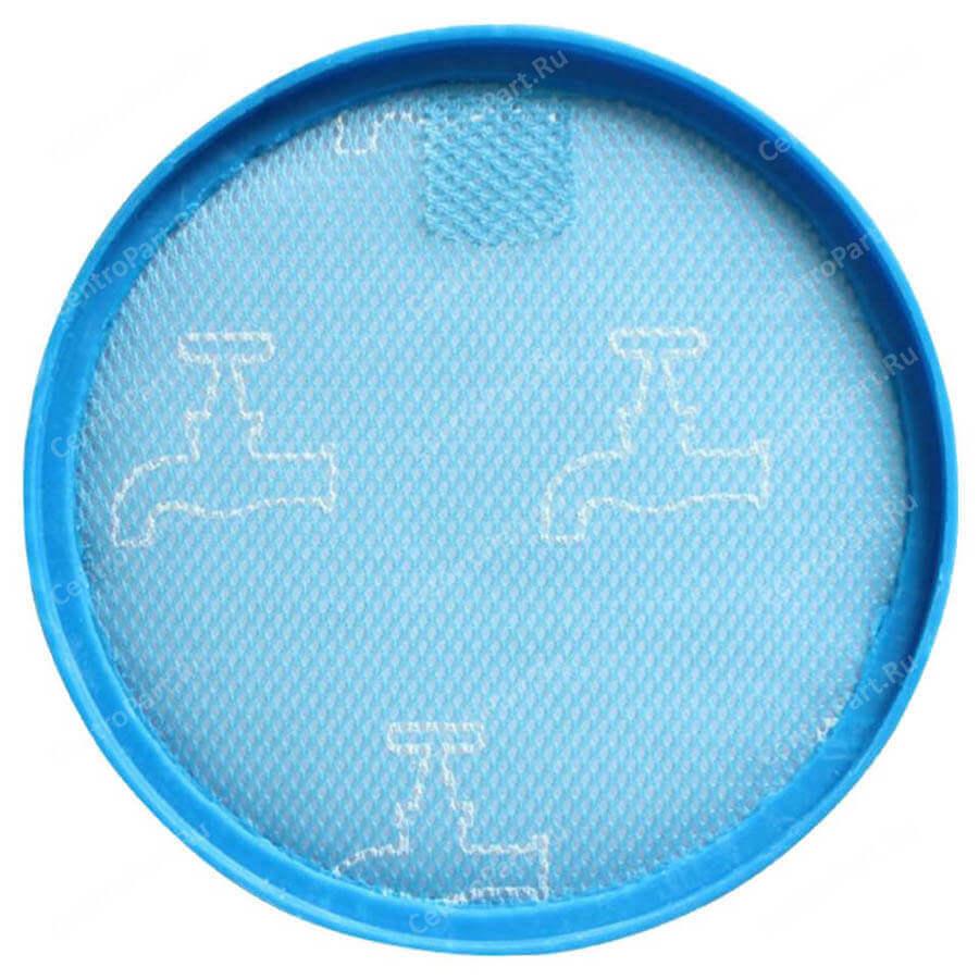 Купить фильтр для дайсон dc29 пылесос dyson sv03 v6 animal pro
