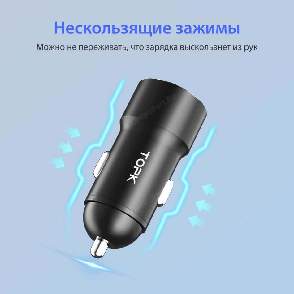 Автомобильное зарядное устройство TOPK G207, 18W, 2xUSB, цвет черный