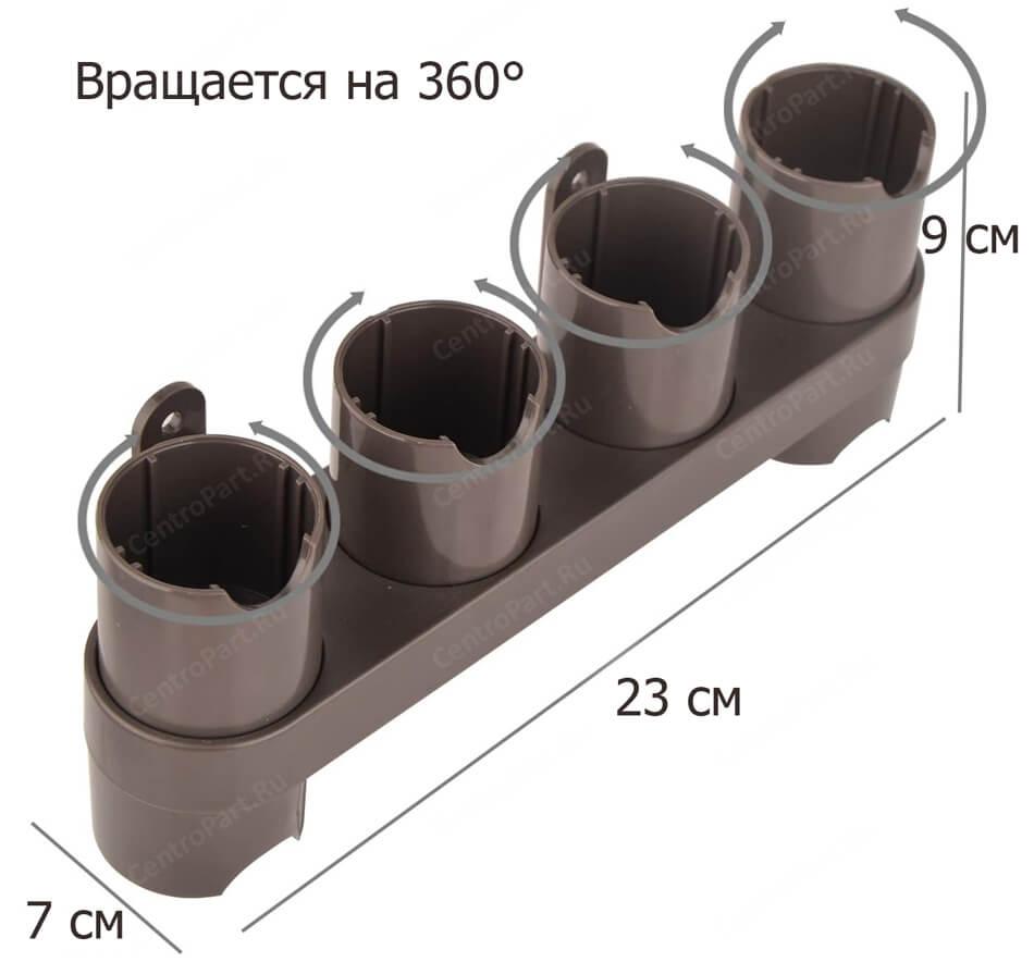 Держатель насадок для пылесосов Dyson V7, V8, V10, V11
